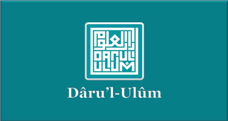 darul-ulum-cover-e1524554583563.jpg